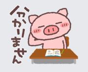 3995 - (株)SKIYAKI > ぶーちゃん、もう上がらないの?