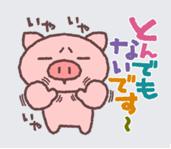 3995 - (株)SKIYAKI パクりですゆえwww