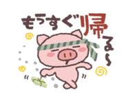 3995 - (株)SKIYAKI しかし今日の値動きは、アホさんのいつも言われる質というか、動きが異なりましたなあ(多分)www  そ