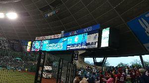 2016年9月19日(月) 西武 vs 楽天 25回戦 両チームファンみなさまこんばんは  ライオンズファンのみなさま、今年も一年ありがとうございました((