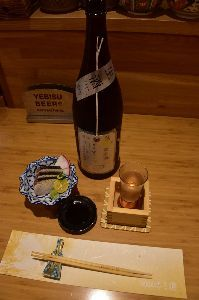 美味しいって、幸せですよね。 黄水仙  加茂錦 荷札酒 純米大吟醸 黄水仙 生 1800ml  明治26年創業。若い造り手たちが一