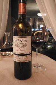 美味しいって、幸せですよね。 サン=テミリオン   サン=テミリオン (Saint-Émilion) は、フランスの