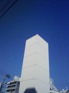 岡山 歌声喫茶♪ こんにちは(*^^*)  後3週間でこの西空も見れ無く成るので、、、 久々に今朝10時の空を載せます