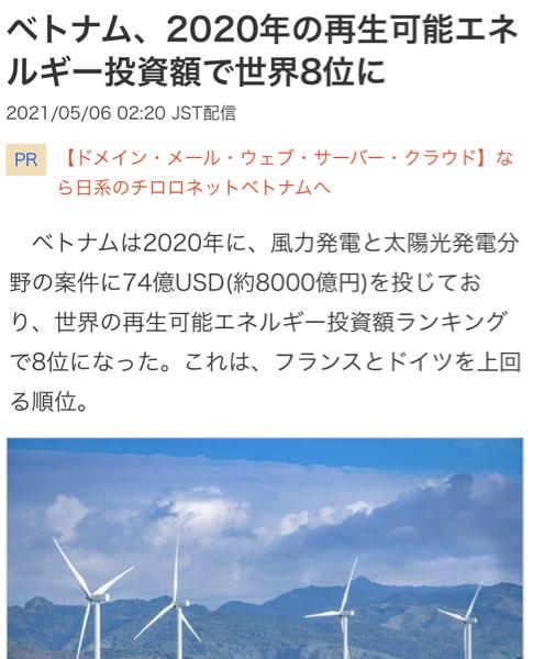 5288 - アジアパイルホールディングス(株)  本日最新ニュース🥰  これは意外ととんでもない追い風なってるな🎐