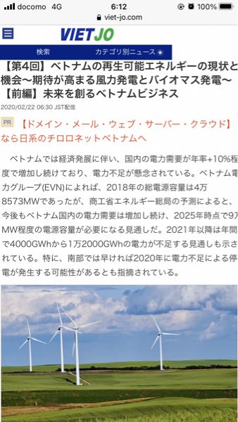 5288 - アジアパイルホールディングス(株)  そう悲観することもなかろうて、日本ワクチン後進国でも収束先進国では脱炭素再生エネルギーESG投資相