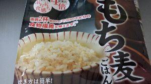 私の日記帳 おはよーございます。  奈良に向かってますか?  もち麦、もちっとした麦?でしたね。  タケノコご飯