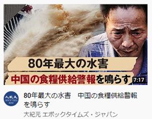 7751 - キヤノン(株) 三峡ダムが壊れるか、ココが2000円の壁破れるか?? ええ勝負になってきたなあ、、、 今週あたりか?