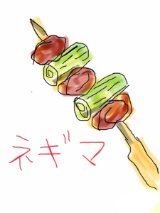 3193 - (株)鳥貴族 ねぎま