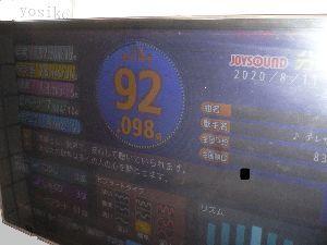 8040 - (株)東京ソワール  「消費増税は予定通りです。」様、初めまして。  あなたとは、どこかで会話したことが有ったでしょうか
