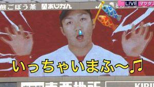 コイばか交流板 (*´∇`*)(*´∇`*)ハゲ同〜♫