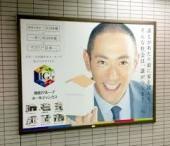 3291 - 飯田グループホールディングス(株) 1日100棟(´・ω・`)