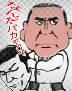 3291 - 飯田グループホールディングス(株) 持っときたいやつは持っとけばいい 買いたいやつは買えばいい オレは知らん もう何も言わんぞ 勝手にせ