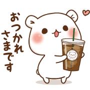 1446 - (株)キャンディル 猫しゃん おつかれさまでした (ฅ`ω´ฅ)ニャー