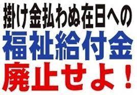 <朝鮮日報> 南北首脳会談:30分でバレた韓国大統領府のうそ 上にあげます!