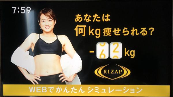 2928 - RIZAPグループ(株) 今朝旅サラダ📺でRIZAPのCM💪 メジャーリーグは昨日から 入場制限なし3万を超える観衆🏟  日本