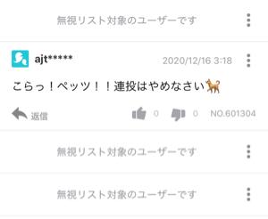 audjpy - オーストラリア ドル / 日本 円 ペッツまみれだ🐕🐕🐕 おあずけ!ペッツ!