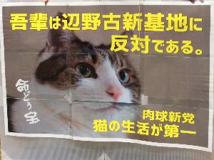 沖縄県はアメリカに返還しよう 。