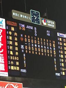 2017年9月24日(日) ヤクルト vs 巨人 22回戦 2日連続 見に行って珍しく勝てた笑