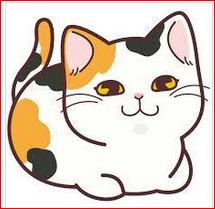 3849 - 日本テクノ・ラボ(株) てきとうに貼りつけたのでわかりませんm(__)m