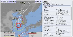 8202 - ラオックス(株) 台風の東側は、被害が大きいらしいから、朝鮮はきついなあ!!