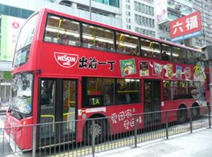 8202 - ラオックス(株) 香港は、出前一丁!! でも、これは、侵害ではない!!