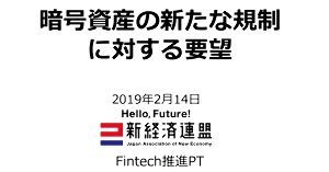 3912 - (株)モバイルファクトリー  モバファクは新経済連盟に所属していますからね。 社長も忙しくなりますね(^o^)   >楽天の三木