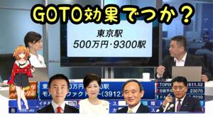 3912 - (株)モバイルファクトリー 復活?😂