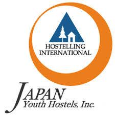 ユースホステル さて、仕切りなおして ユースホステルとの 出会いを語りましょう。  私の場合、友達同士で 北海道と九