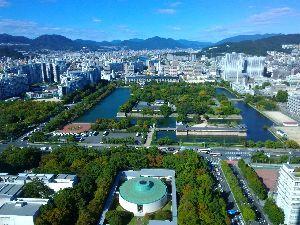 コーヒー一杯分の幸せ お今晩は 只今、広島 有給取って…旅行中 明日は…四国に渡ります。 写真