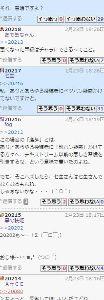 【京介&あでちゃん】 じゃあ わしらみんなアカンやないか 青意外 輩認定^^;