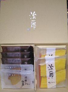 9743 - (株)丹青社 株主総会のお土産