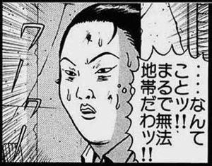 4287 - (株)ジャストプランニング An investment in stocks seems to be a lawless area