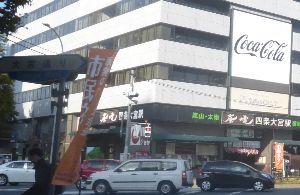 ♪40代優しく暖かくお話しませんか♪ お早う御座います^^;  昨日は朝の内より日中になるほど気温が下がる中京都へ行ってたら みぞれが降っ
