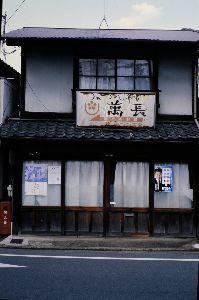 リバーサルで街歩き2 【デュープ】 京都の街中です。 色合いが(?!・・・)って、気もしないわけではありませんが まぁ、こ