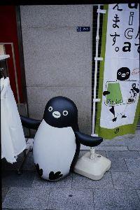 リバーサルで街歩き2 【がんばるゾ】 寒いですねー。 明日の夜は箱根でも雪模様。 一回降るとしばらくは行けないなぁ、箱根。