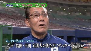 2018年6月3日(日) 日本ハム vs 中日 3回戦 この試合に関して言えば、荒木が基本通りに右方向へのゴロで進塁打とした事が先制点へと繋がった  これは