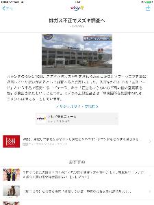 株価 静岡 銀行