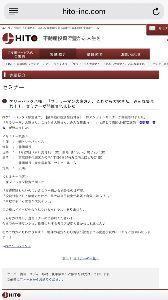 8355 - (株)静岡銀行 問題になっているケリーバックスと組んでいる静銀って・・・  金融庁も黙っていないでしょ?