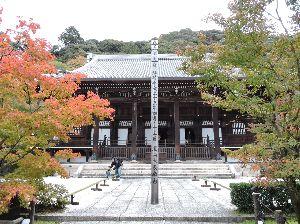 昔、昔、旅行をしました。そんな思い出ですよ。 これは、永観堂(禅林寺)かな。  .