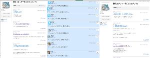 6857 - (株)アドバンテスト 2つのアカウントでikeさんに成りすましをしています。  16コメントはhukahire_umaiの