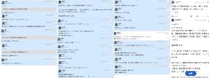 6857 - (株)アドバンテスト 黒のトイプードルは10月3日 20:53「私も虫登録しました」と話していたにも関わらず、添付のファイ