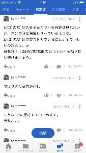 6857 - (株)アドバンテスト 807 > ヲイラ、コニミノは一応ステークホルダなんですけど。www(゚∀゚)