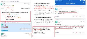 6857 - (株)アドバンテスト ryoさんは1月14日にアドバンテストは 「8950で一旦利確😁」したはずなのに自分の嘘についていけ