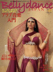 暇な方! しりとりしましょ♪ ベリーダンス  中東アラブ諸国で昔からあった色っぽいダンス その頃は女性の服装もカラフルで自由だった