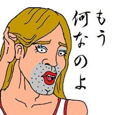 8304 - (株)あおぞら銀行  >saaってコメントかわいいね😉     女の子女の子してキモいんですが😱