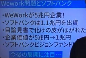 9434 - ソフトバンク(株) ヤバくね一? Softbank  今回は マジ ノベノオクリか?