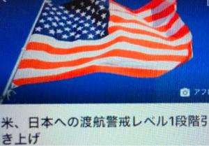 9434 - ソフトバンク(株) SBGの行く末を 心配する以前に 日本消滅の危機の認識を!  浮遊層も 富裕層も 汚染国Japan脱