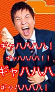 9434 - ソフトバンク(株) やあ!(^-^)/9434ソフトバンク糞虫ホルダー諸君!(笑)(笑)(笑)(笑)(笑)(笑)  含み