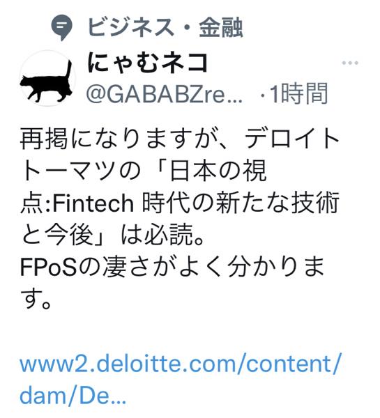 9424 - 日本通信(株) 追加