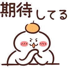 9424 - 日本通信(株) もう期待しかない